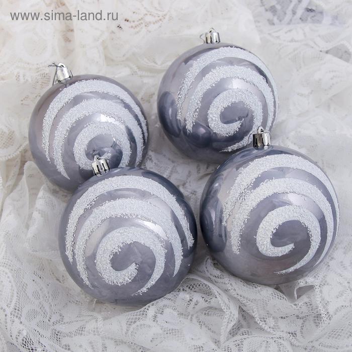"""Новогодние шары """"Заснеженные полосы"""" (набор 4 шт.)"""