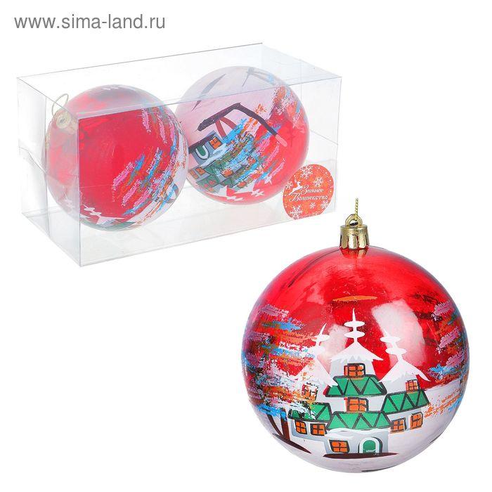"""Новогодние шары """"Роспись"""" (набор 2 шт.)"""