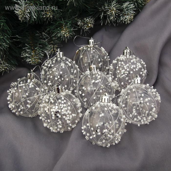 """Новогодние шары """"Белый звездопад"""" (набор 8 шт.)"""