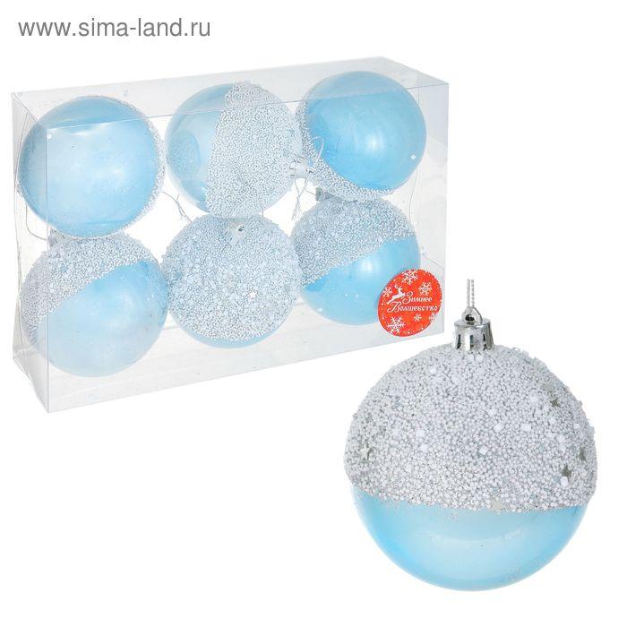 """Новогодние шары """"Иней"""" (набор 6 шт.)"""