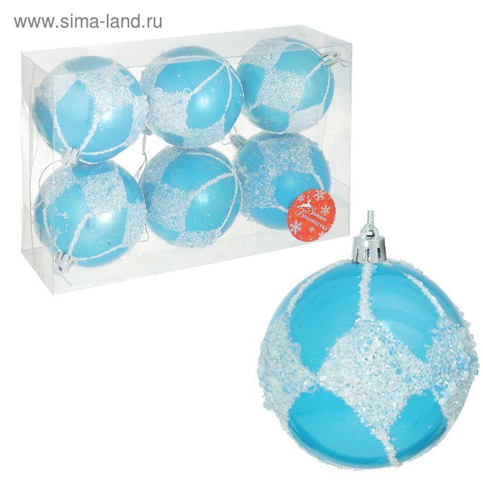 """Новогодние шары """"Бирюзовый праздник"""" (набор 6 шт.)"""