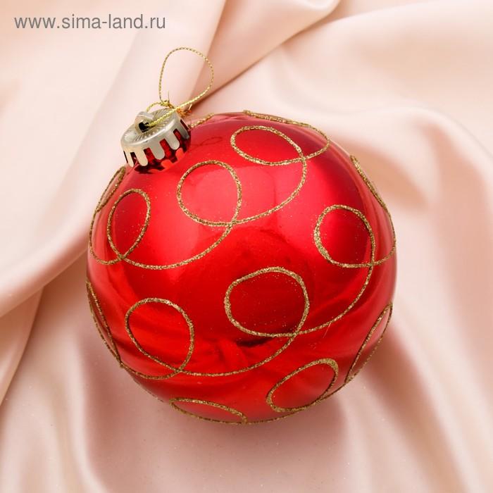 """Новогодний шар """"Кружева"""""""
