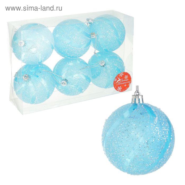 """Новогодние шары """"Бирюзовое волшебство"""" (набор 6 шт.) полоски"""