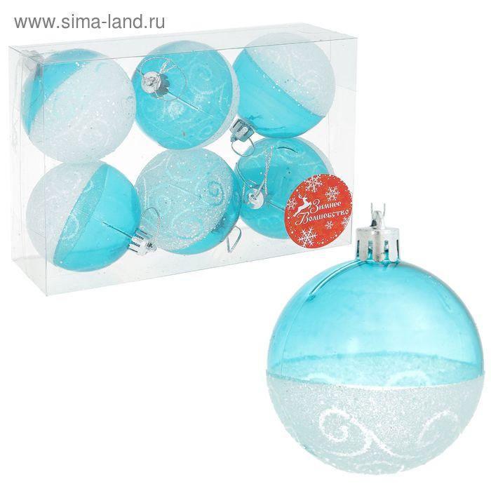 """Новогодние шары """"Воздушные бирюзовые кружева"""" (набор 6 шт.)"""