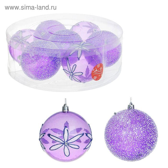 """Новогодние шары """"Воздушные фиолетовые цветы"""" (набор 7 шт.)"""
