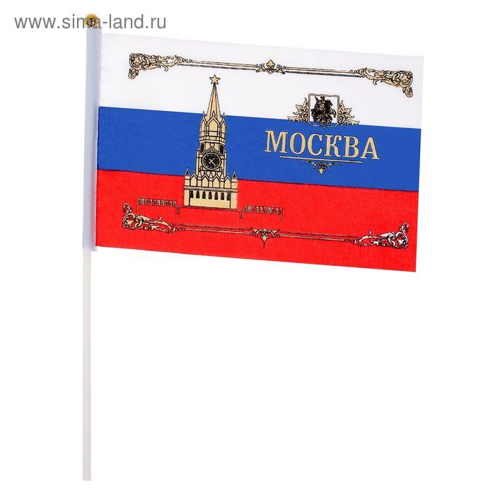 """Флаг текстильный """"Москва"""" с флагштоком"""