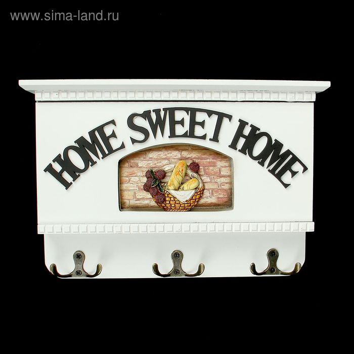 Ключница Home sweet home белая