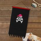 """Флаг пирата """"Пират с ножом"""" 83*47"""