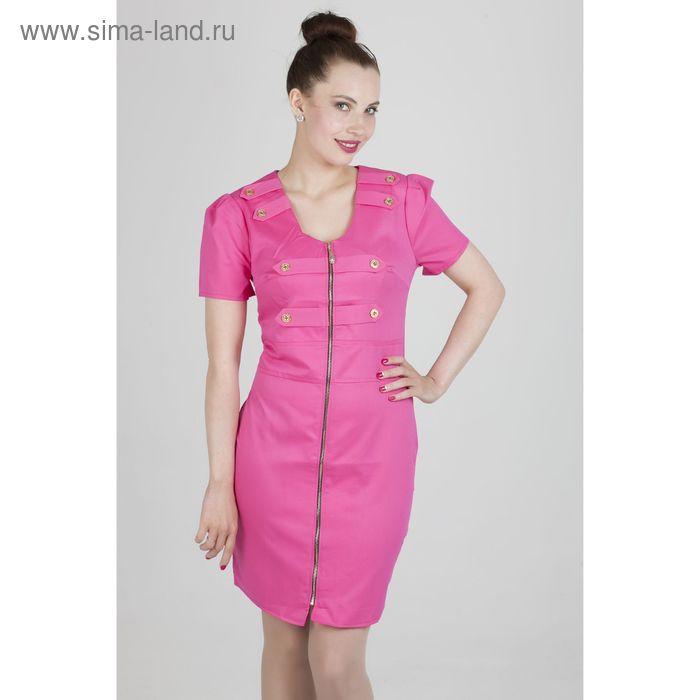 Платье женское, размер 46, рост 168, цвет розовый (арт.1746)