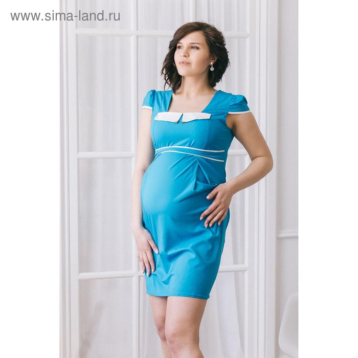 Платье женское 1560, цвет голубой, размер 48, рост 170