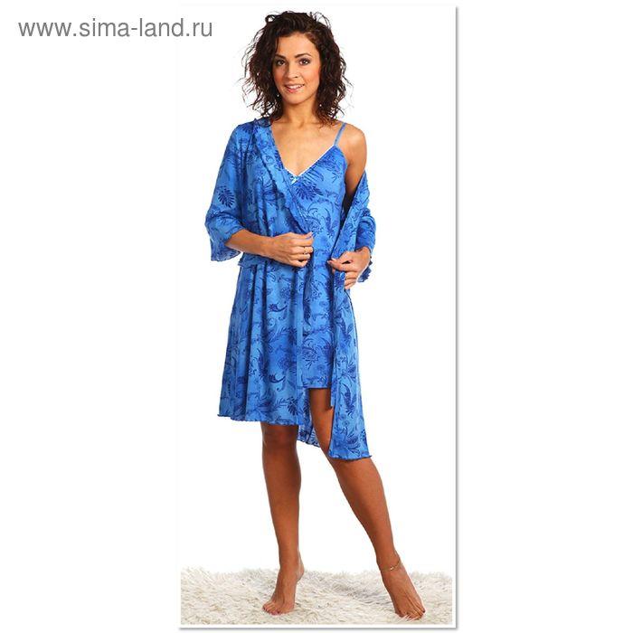 Комплект женский (сорочка, халат) Соблазн цвет бирюза, р-р 44