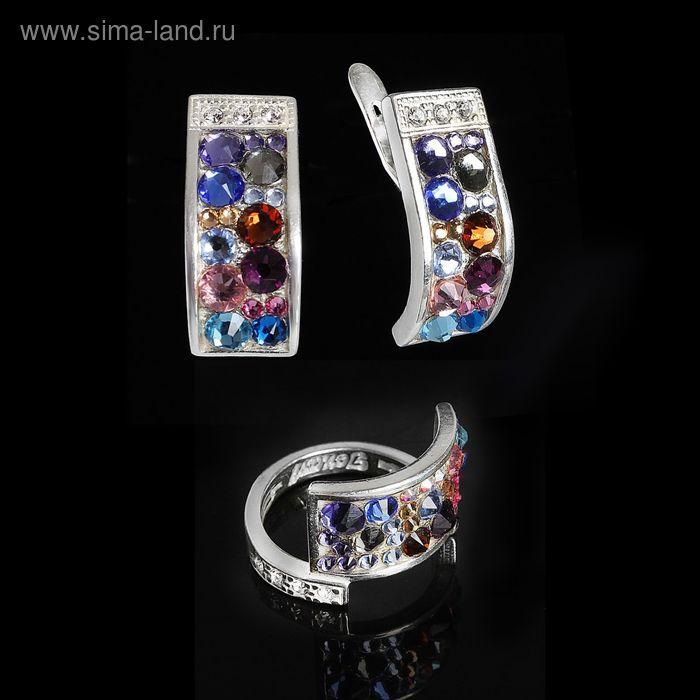 """Гарнитур 2 предмета: серьги, кольцо """"Кобра стр."""", размер 17, цветной в серебре"""