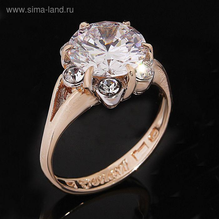 """Кольцо """"Шарм"""", размер 20, цвет белый в золоте"""