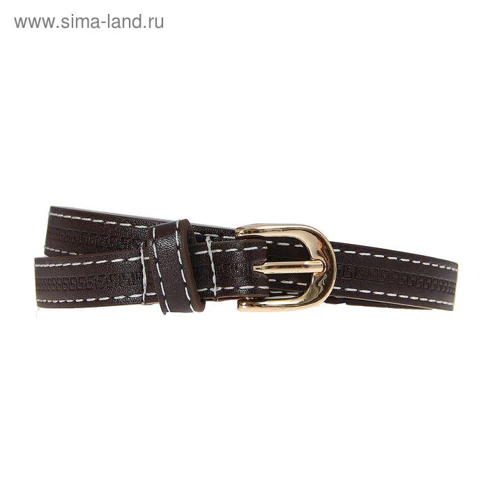 Ремень женский, пряжка под золото, ширина - 1,5см, коричневый