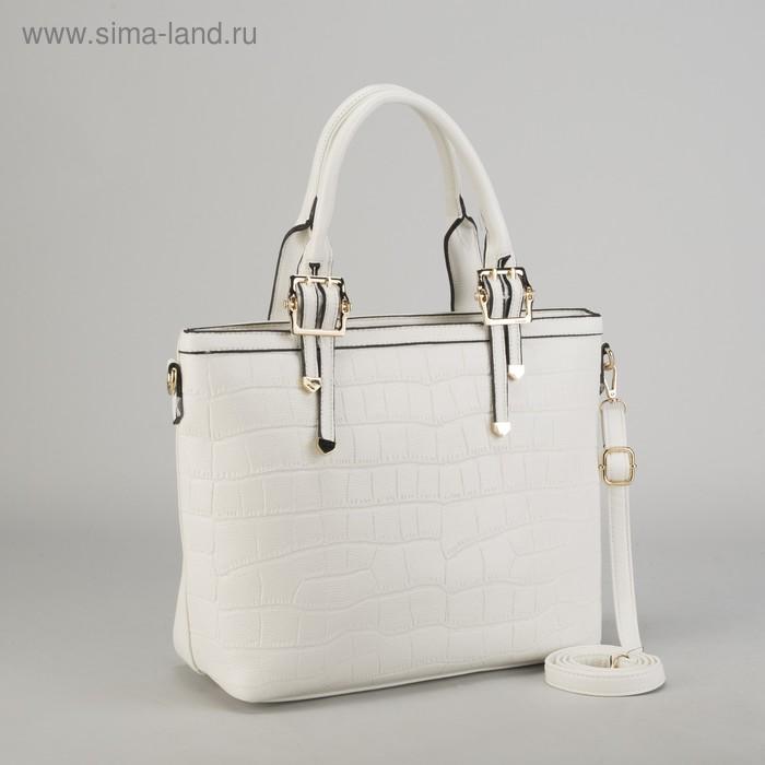 Сумка женская на молнии, 2 отдела, 1 наружный карман, длинный ремень, белая