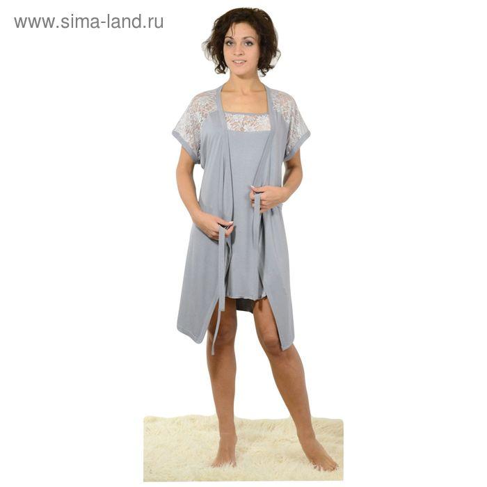 Комплект женский (сорочка, халат) арт.851 цвет серый, р-р 46