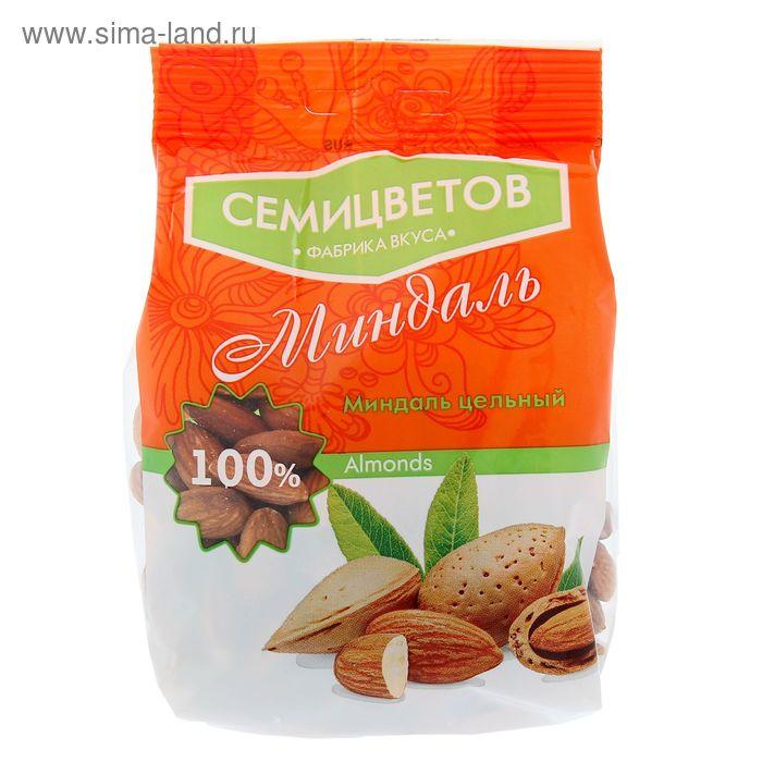 Миндаль Семицветов 150 гр