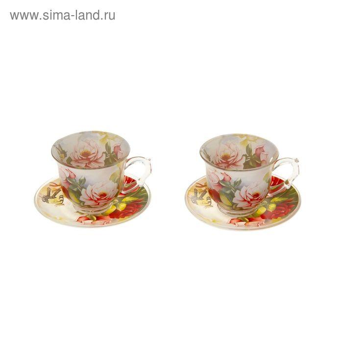 """Набор чайный на 2 персоны в подарочной коробке 220 мл """"Июль"""" УЦЕНКА"""