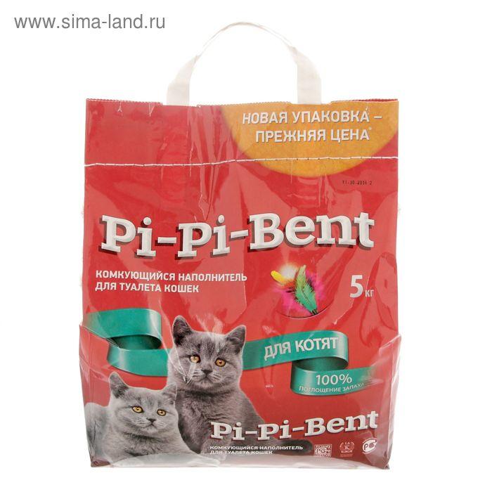 """Наполнитель минеральный комкующийся """"Pi-Pi-Bent"""" для котят, п/э пакет, 5кг"""