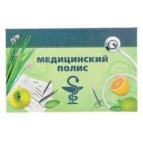 """Папка для медицинского полиса """"Фрукты"""""""