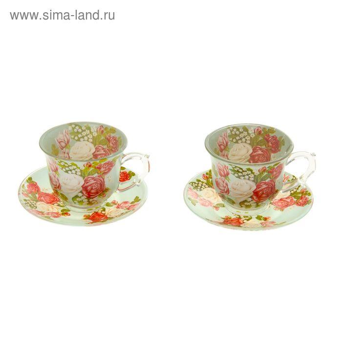 """Набор чайный на 2 персоны в подарочной коробке 220 мл """"Розовая мечта"""" УЦЕНКА"""