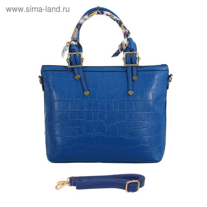 Сумка женская на молнии, 2 отдела, 1 наружный карман, длинный ремень, синяя