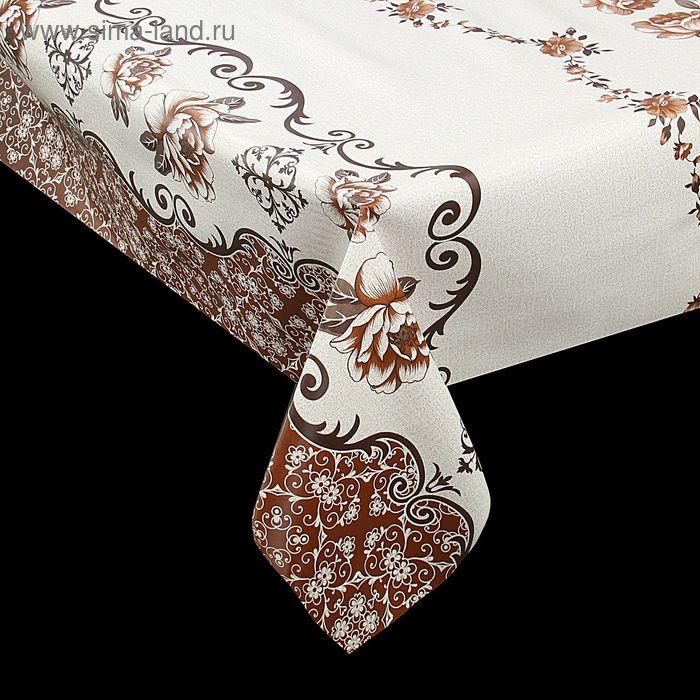 Клеенка столовая на нетканой основе (рулон 20 метров), ширина 137 см, толщина 0,18 мм