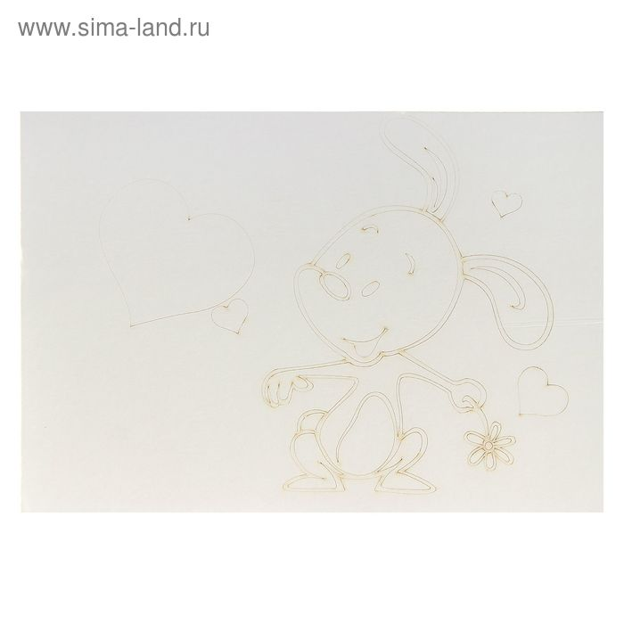 """Трафарет-открытка """"Собачка с сердечком"""" А5"""