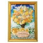 """Денежное дерево в рамке """"Гармонии и благополучия"""""""