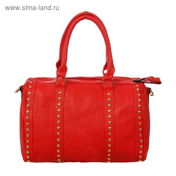 Сумка женская на молнии, 1 отдел, наружный карман, длинный ремень, красный