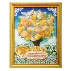 """Денежное дерево в рамке """"Семейного процветания"""""""