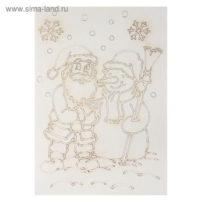 """Трафарет-открытка """"Санта со снеговиком"""" А3"""