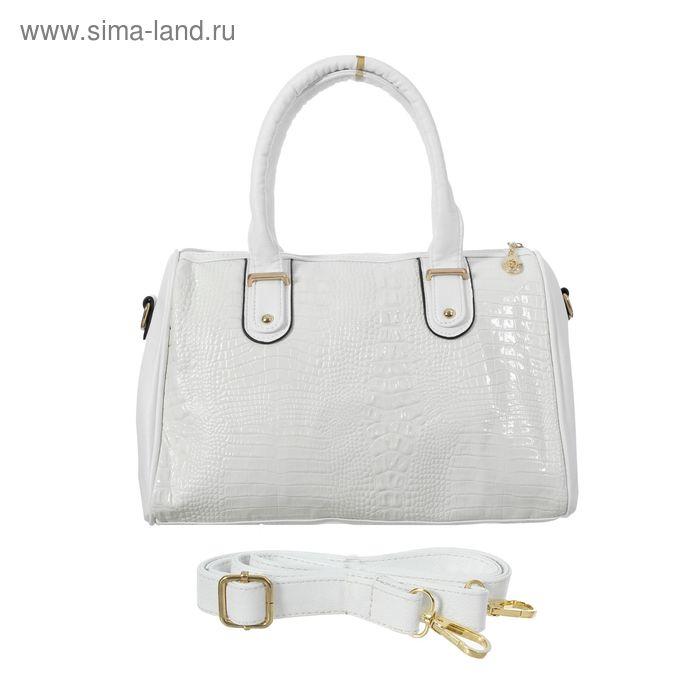 Сумка женская на молнии, 1 отдел, наружный карман, длинный ремень, белый