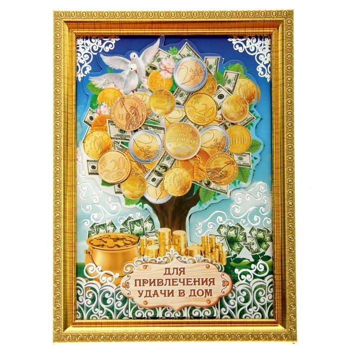 """Денежное дерево в рамке """"Для привлечения удачи в дом"""""""