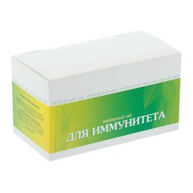 Имбирный чай «Для иммунитета», № 20 х 1,5 г.