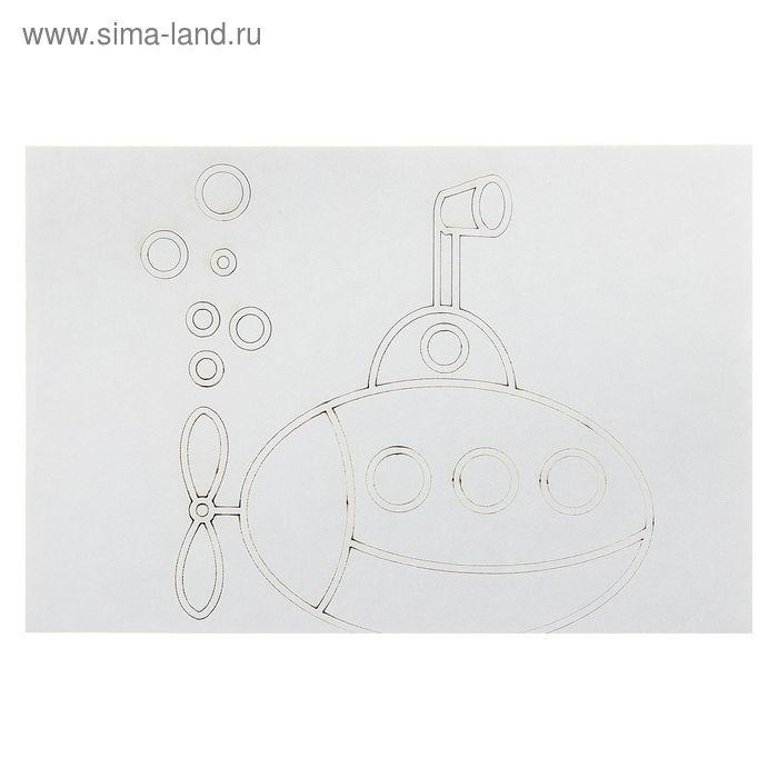 """Трафареты для малышей """"Песочный мир №6"""" А3"""