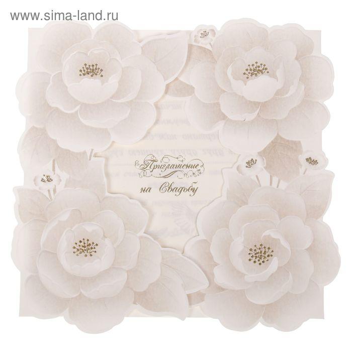 """Свадебное приглашение с цветами """"Этот день..."""""""