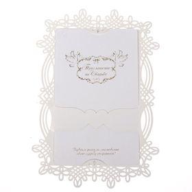 """Свадебное приглашение с бантом """"Примите наше приглашенье..."""""""