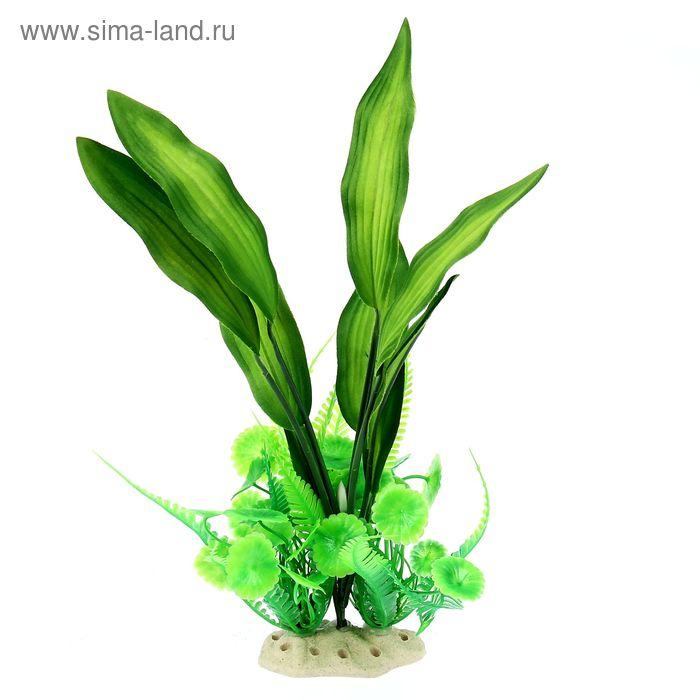 Островок с растениями искусственными для аквариума, шелковые листья, 18 х 15 х 31 см