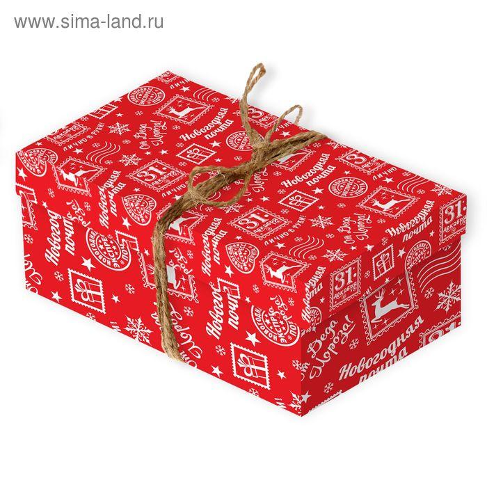 """Набор для декорирования подарочной коробки """"Новогодняя почта"""", 14 х 8,5 х 5 см"""