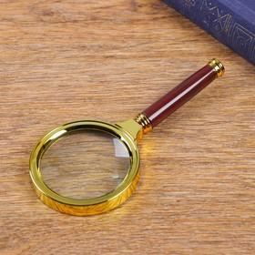 Лупа 6х, d=7 см, пластик, с коричневой ручкой, золотая, 16.5 см