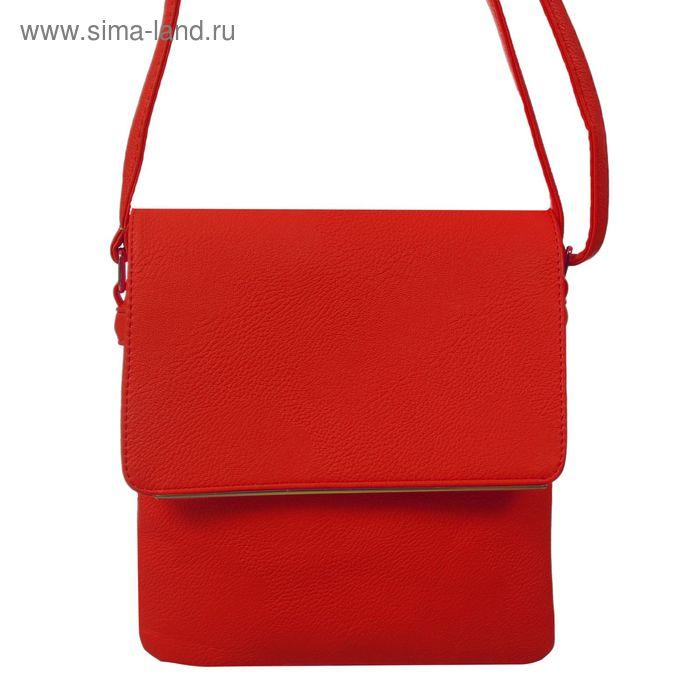 Сумка женская на молнии, 3 отдела, наружный карман, длинный ремень, красный