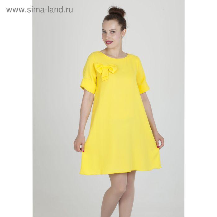 Платье женское, размер 48, рост 168, цвет желтый (арт. 15203)