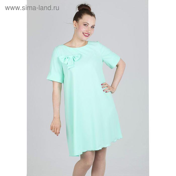 Платье женское, размер 56, рост 168, цвет мята (арт. 15203 С+)