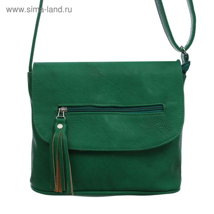 Сумка женская на молнии, 1 отдел, 2 наружных кармана, длинный ремень, зелёная