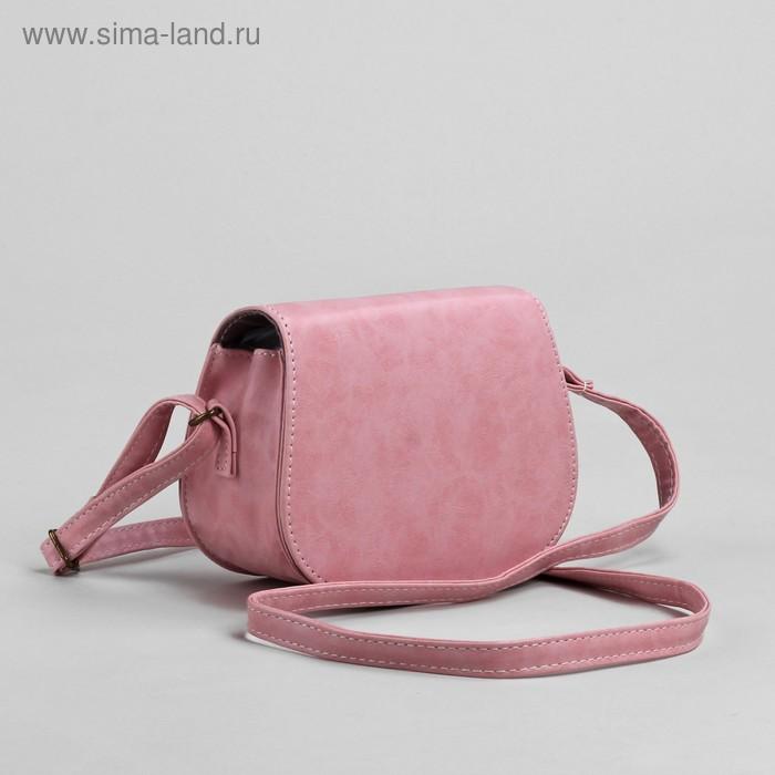 Сумка женская на клапане, 1 отдел, длинный ремень, розовый