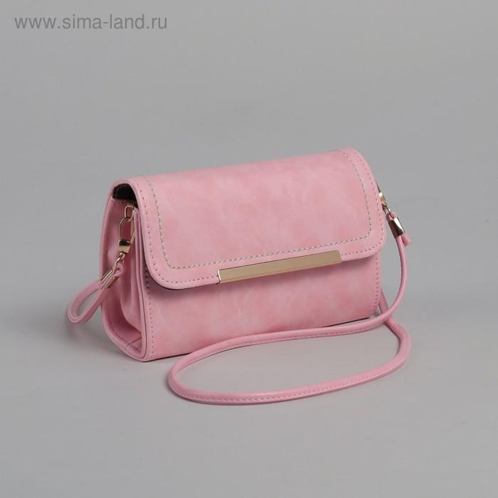 Сумка женская на клапане, 1 отдел с перегородкой, длинный ремень, розовый