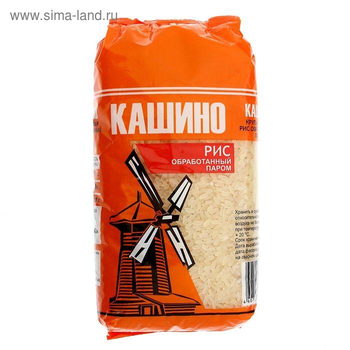 Крупа Рис обработанный паром 700 гр. Кашино
