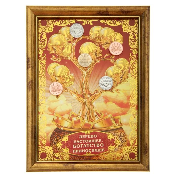 """Денежное дерево в рамке """"Дерево настоящее, богатство приносящее"""""""