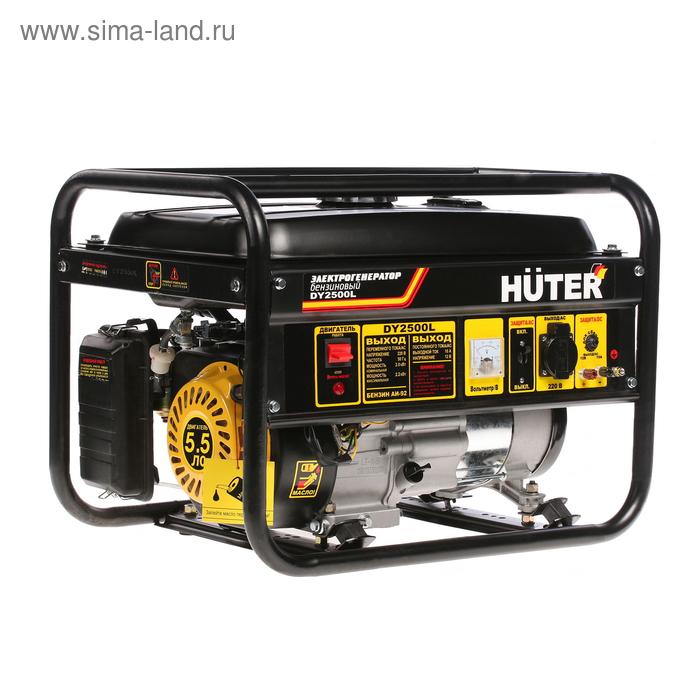 Электрогенератор Huter DY2500L, 2/2.2 кВт,220 В/50 Гц, 12 л, ручной старт